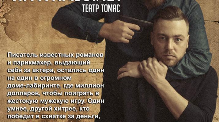 афиша джаз-клуба Арт-Ликор
