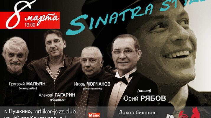 лучшие концерты в Пушкино