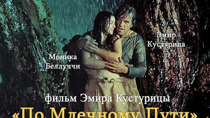 """фильм в джаз-клубе """"Арт-Ликор"""""""